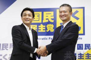 国民民主党发布党首选举公告 津村和玉木将展开对决