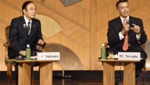 日美知事州长会议呼吁促进相互投资