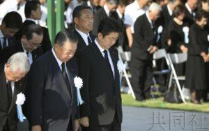 广岛和平宣言呼吁日本政府为无核武世界发挥作用