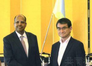 日本与吉布提举行外长会谈 将加强海洋安保合作