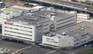 详讯:夏普将停止在日本生产白色家电