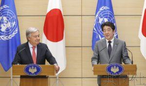 安倍会晤联合国秘书长 就维持对朝制裁达成共识