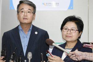 韩国设立慰安妇问题研究所