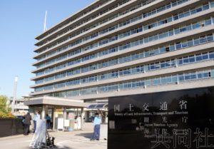 日本国交与总务两省承认虚报残障者雇佣率