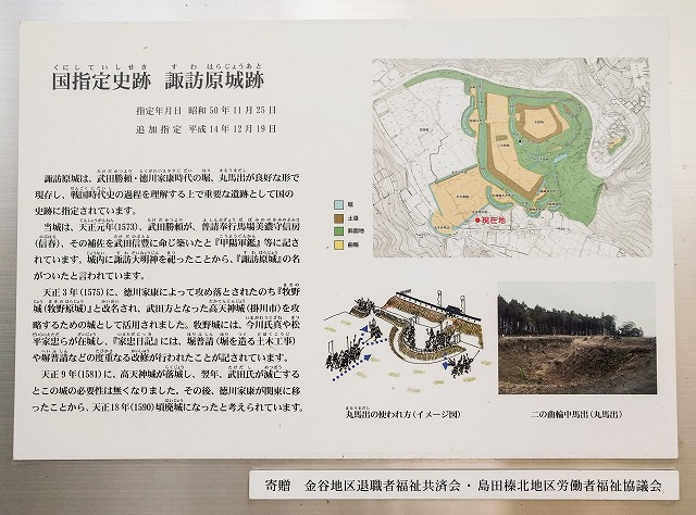 諏訪原城の駐車場に最も近い諏訪原城大手南外堀そばの説明板