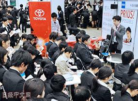 日本拟放宽留学生就业:年收300万日元不限行业