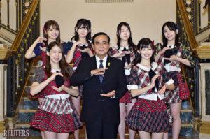 """泰国总理为AKB48""""打call"""""""