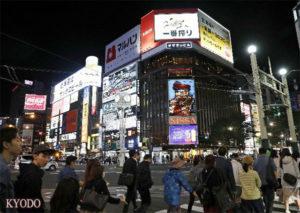 北海道薄野欢乐街灯牌再次点亮