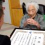 日本100岁以上老人人数连续48年增长 达6.9万人