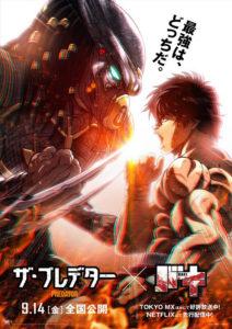 《刃牙BAKI》与《铁血战士》联动视觉图公开