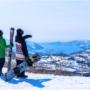 留寿都滑雪场,度假饭店里还有大型旋转木马・北海道