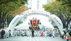 第45回堺市祭典