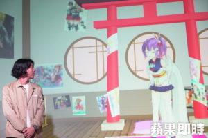 《东京直击》17首创虚拟直播主日本夯「干妈」经济