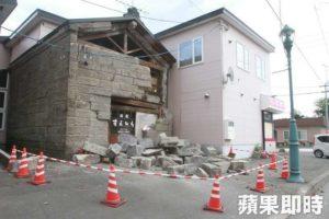 强震过后外交部:北海道滞留旅客已全数搭机返台
