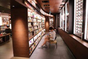 文青生活空间茑屋书店