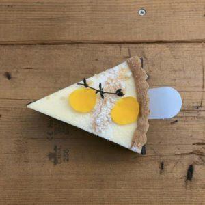轻熟女必食精致三角Pie