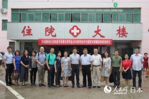 JICA同学会中日友好医院专家赴江西开展医疗援助活动
