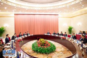 汪洋会见日本公明党代表团
