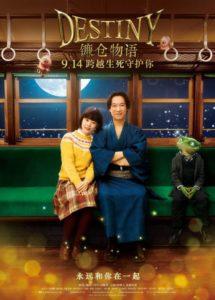 日本电影在中国再迎东风 题材丰富不仅限于动画片