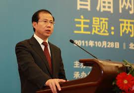 商务部国际贸易谈判代表兼副部长傅自应会见日本经济界代表团