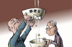 65岁以上老年人口占比达28.1%——日本再议延迟发放养老金