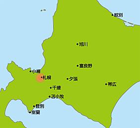 札幌市将告知IOC放弃申办2026年冬奥会