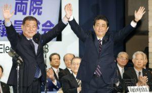 日本经济界呼吁出台政策促进经济持续增长