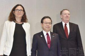 日美欧贸易部长会议声明称中国补贴扭曲全球市场