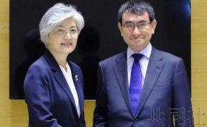 日韩外长就朝鲜无核化进行磋商