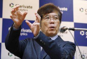 京大教授金久实入选美国公司预测的诺奖候选人