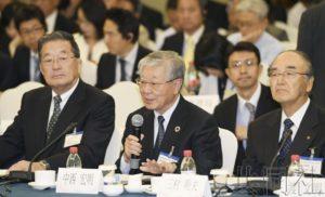 日本经济界访华团要求改善企业业务环境