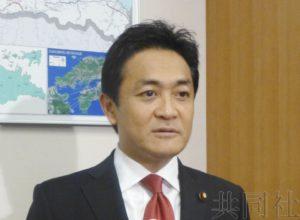 玉木雄一郎当选国民民主党新党首 任期3年