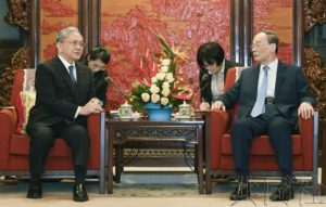 王岐山会见日本创价学会访华团 强调重视两国关系
