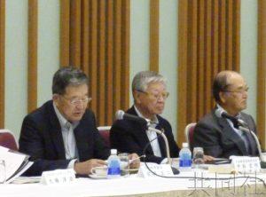 日本经济界访华团举行组团仪式 将就投资环境交换意见