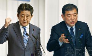 安倍和石破围绕修宪启动自民党总裁选举论战
