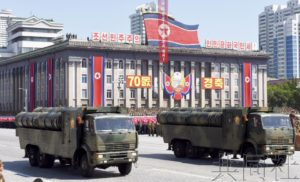 分析:朝鲜阅兵式未展示弹道导弹意在为美朝谈判创造环境