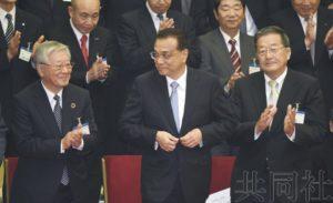 李克强会见日本经济界访华团