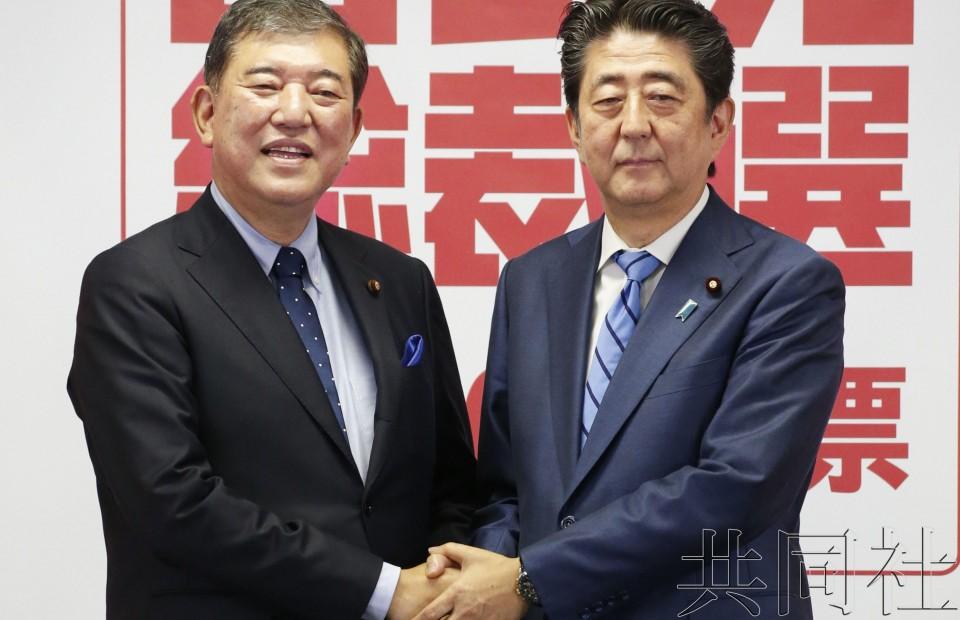 """安倍和石破打响自民党总裁选论战 就""""独大政治""""亮明差异"""