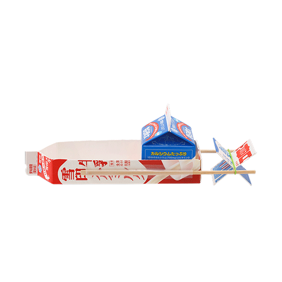 「羽舟」 簡単!牛乳パックで作ろう 楽しい工作|雪印メグミルク株式会社HPから引用