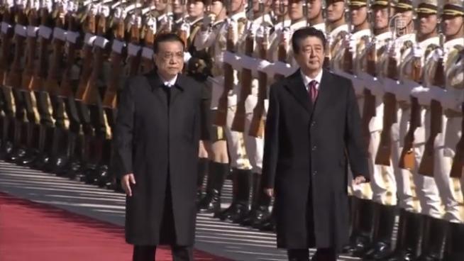 【禁闻】挂太阳旗迎安倍 网民:官方精日为啥不抓
