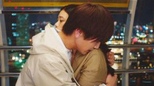 《完美世界》发布新剧照 杉咲花与岩田刚典拥抱