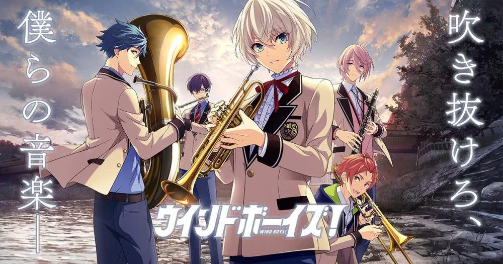 DMM宣布推出吹奏乐男高中生青春游戏