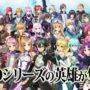 《刀剑神域:夺命凶弹》完全版游戏介绍PV公开