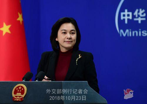 外交部发言人:经贸合作是中日关系的重要组成部分