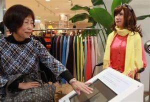 高岛屋在大阪开设日本最大的机器人卖场