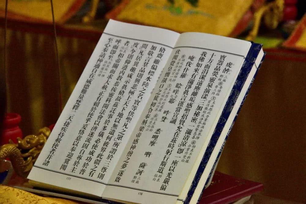 怎样辨明佛经的真伪?