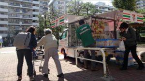 服务高龄者日本移动式小七进驻东京都