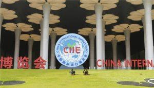 中国进博会参展单位逾3000家 日本数量最多