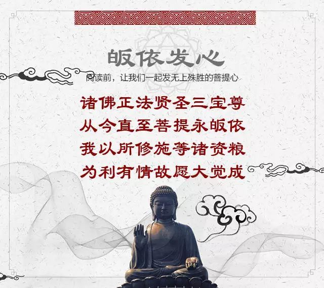 修菩提心的正确方式是什么?告诉你生起菩提心的必备条件
