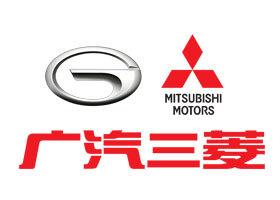广汽三菱投产新型电动汽车 力图强化中国市场